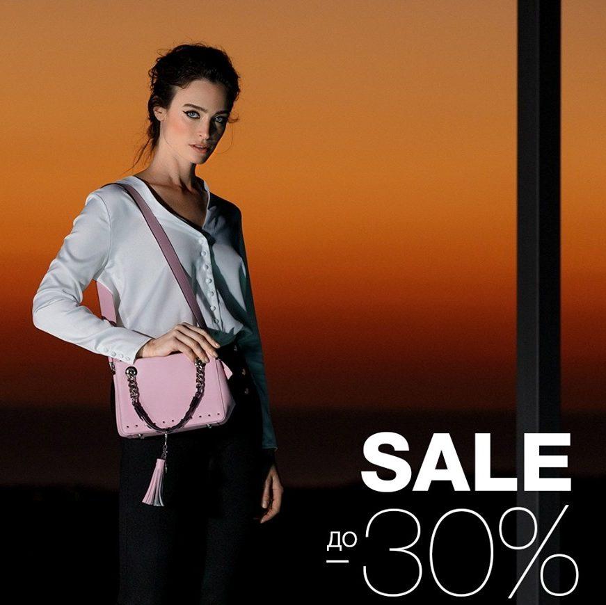 Распродажа в Eleganzza