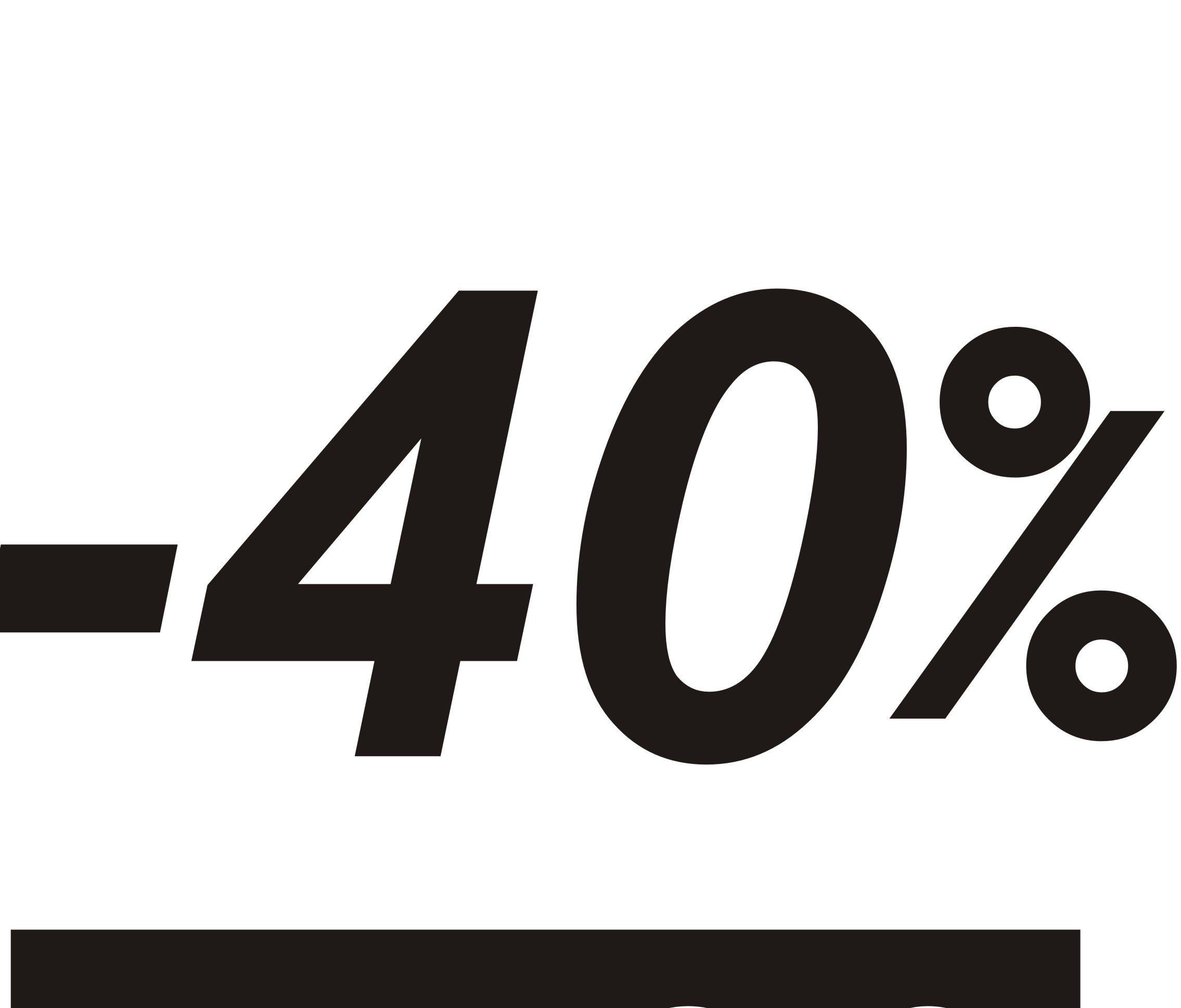 """Скидки до 40% в """"Красном кубе"""""""