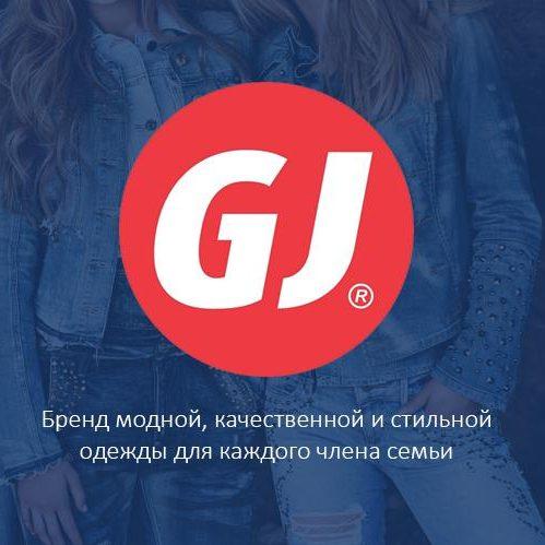 Открыте Gloria Jeans уже этой осенью!