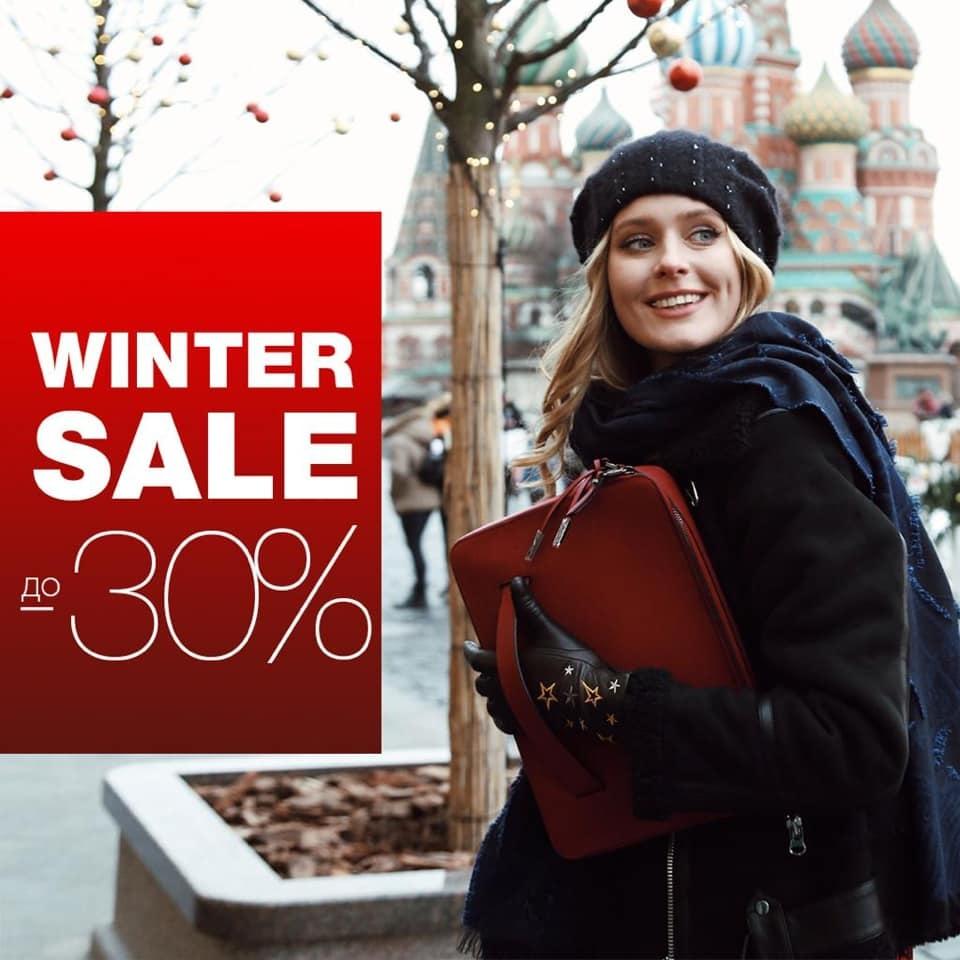 Winter sale в Eleganzza