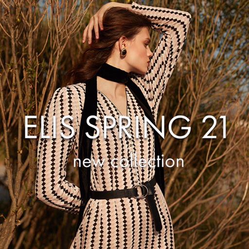 Новая коллекция в ELIS